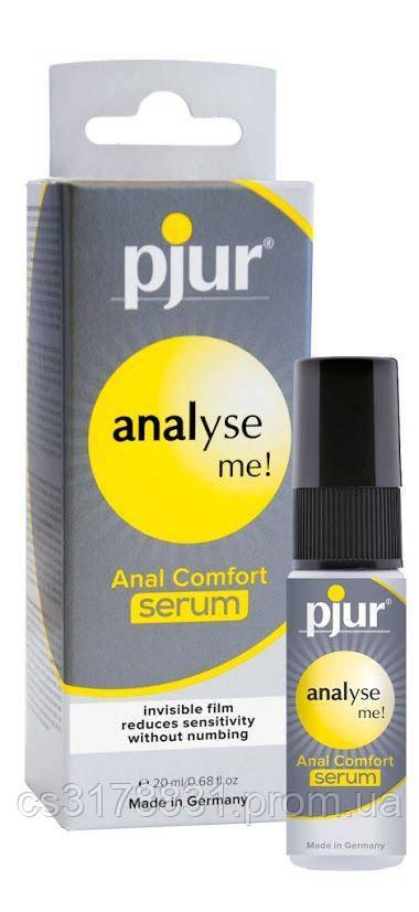 Расслабляющий гель для анального секса pjur analyse me! Serum 20 мл