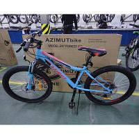 Горный велосипед Azimut Forest 24 дюйма.12.5 рама Дисковые тормоза. Синий