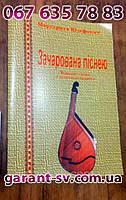 Изготовление книг: мягкий переплет, формат А5, 100 страниц,сшивка  биндер, тираж 1000штук