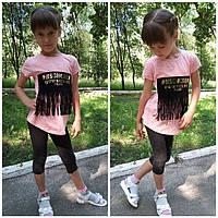 Костюм для девочки туника+капри рост 116-134 Турция
