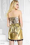 Эффектная короткая юбка из эко-кожи золотистая, фото 5