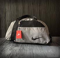 Спортивная сумка Найк серого цвета