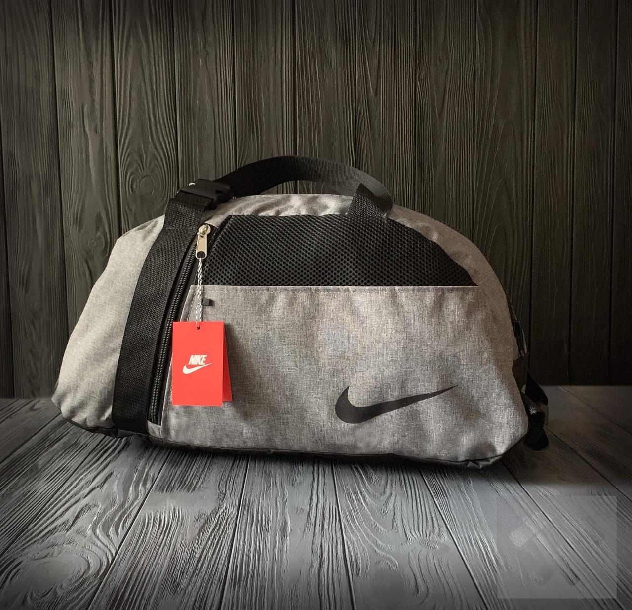 58827c4f Спортивная сумка Найк серого цвета - Интернет магазин обуви «im-РоLLi» в  Киеве