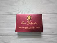 Мыло парфюмированное Pani Walewska Ruby 100гр. (Польша)