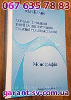 Изготовление книг: мягкий переплет, формат А5, 250 страниц,сшивка  на ниткошвейной машине, тираж 200штук
