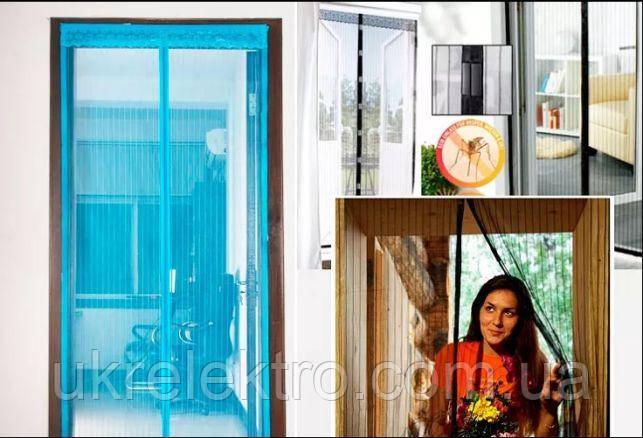 Шторы магнитные Magic Mesh (Меджик меш) антимоскитная сетка на дверь