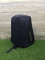 Рюкзак антивор Bobby Bag