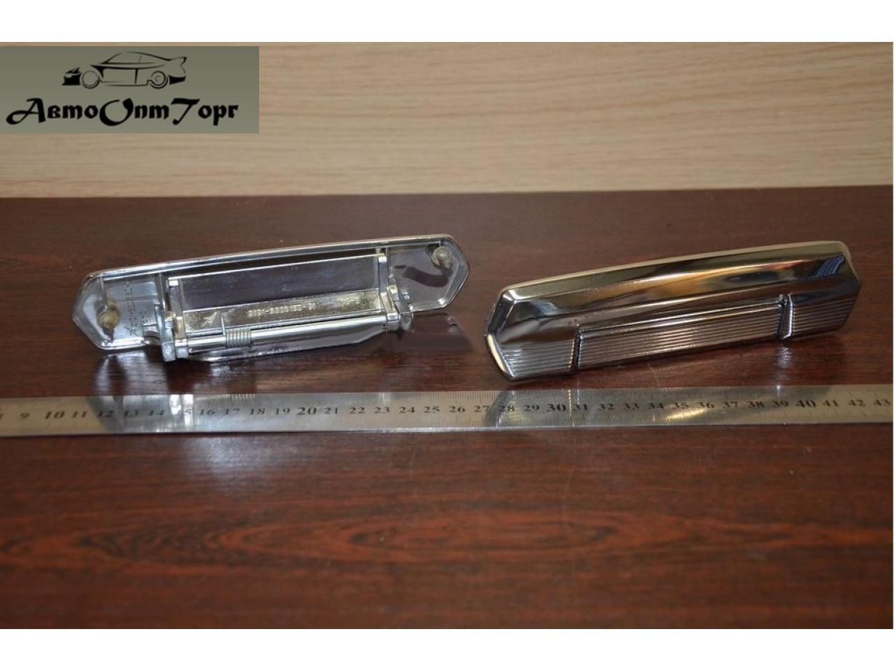Ручка зовнішня задньої правої двері ВАЗ 2101, 2102, 2103, 2106, 2101-6205152-01,Дааз