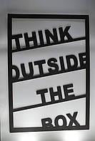 "Мотивационный постер с дерева "" Think outside the box"" 50*70"