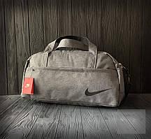 Недорогая спортивная сумка Nike