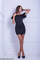 Нежное приталенное женское платье с баской на плечах  Leona