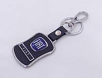 Fiat брелок № 2 для ключей автомобиля с логотипом «Fiat» Фиат Fiat