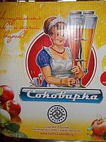 Соковарка алюминиевая — 8 литров «Калитва» Россия, фото 1