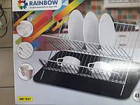 Сушка для посуды с поддоном (нерж./силик.) Rainbow
