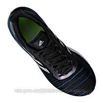 07551dc0 Adidas Solar Drive M 442 (D97442): продажа, цена в Луцке. кроссовки ...