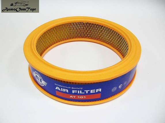 Фильтр воздушный ВАЗ 2101, 2102, 2103, 2104, 2105, 2106, 2107,2108,2109,21099 АТ, АТ 101, фото 2