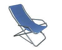 Кресло садовое раскладное Давенпорт