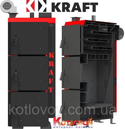 Твердопаливний котел тривалого горіння KRAFT (Крафт) L, фото 2