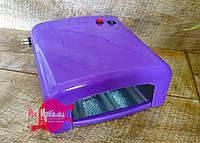 УФ лампа для ногтей 36 Вт, фиолетовая, фото 1