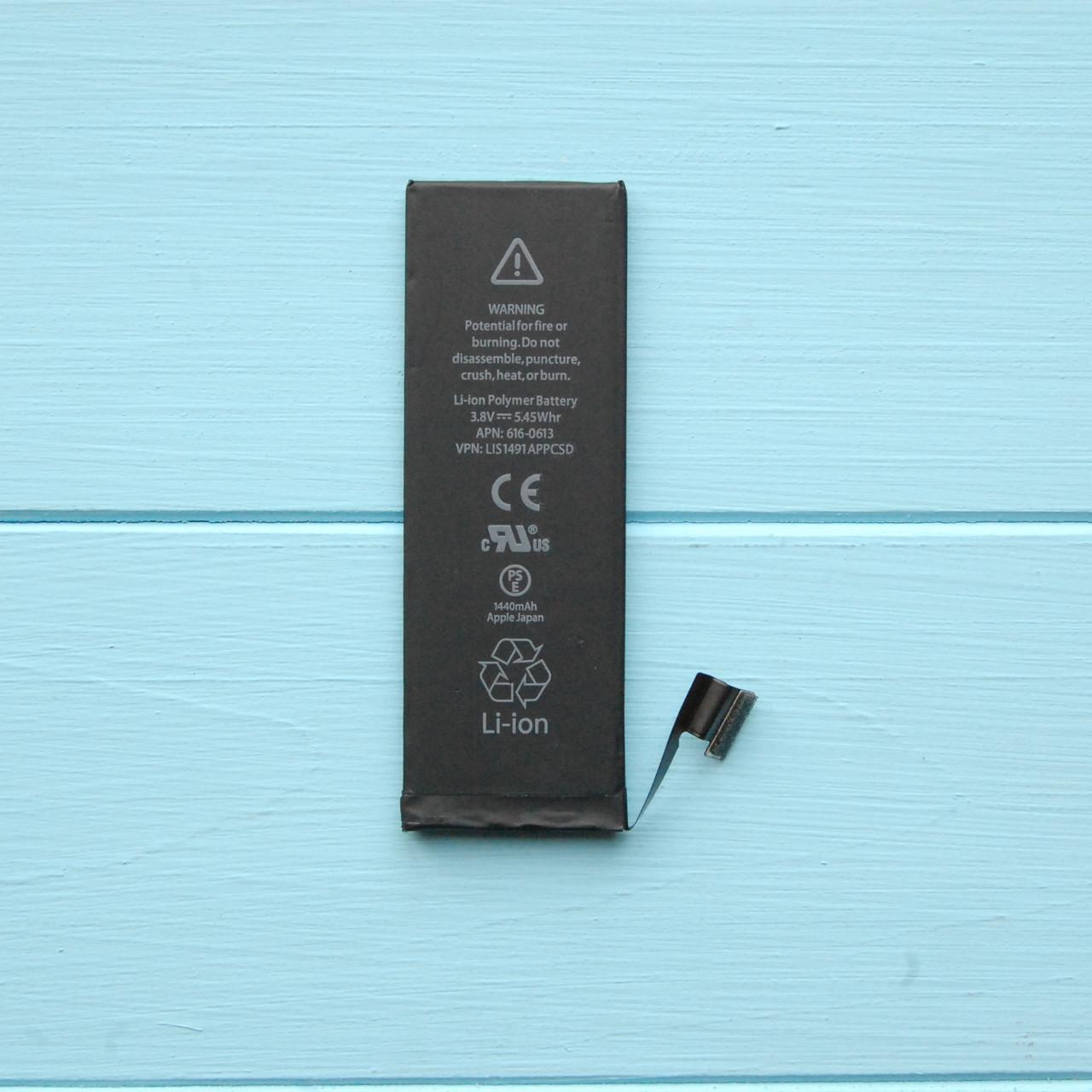 Аккумуляторная батарея Apple iPhone 5
