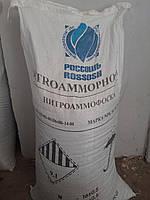Купить Нитроаммофоску (Азофоска) 16-16-16 (Россия ) 50кг