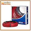 Теплый пол DEVI двухжильный кабель DEVIflex 18T 7м-0.9 кв.м