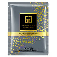Маска для лица Bioaqua Gold Above Beauty Mask (30г)