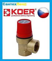 Предохранительный  клапан KOER 3 Bar