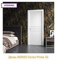 Межкомнатная дверь РОДОС Cortes PRIMA 3G