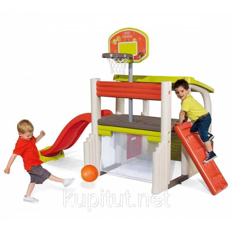 Детский игровой комплекс Fun Center Smoby 840203