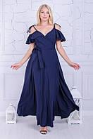 Красивое платье в пол размер плюс Серсея темно-синее (50-60)