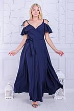 Гарне плаття в підлогу розмір плюс Серсея темно-синє (50-60)
