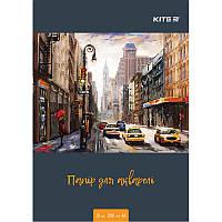 K18-268 Бумага для акварели (а3 10 листов) KITE 2018 268