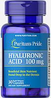 Для кожи Puritan's Pride - Hyaluronic Acid 100 мг (60 капсул)