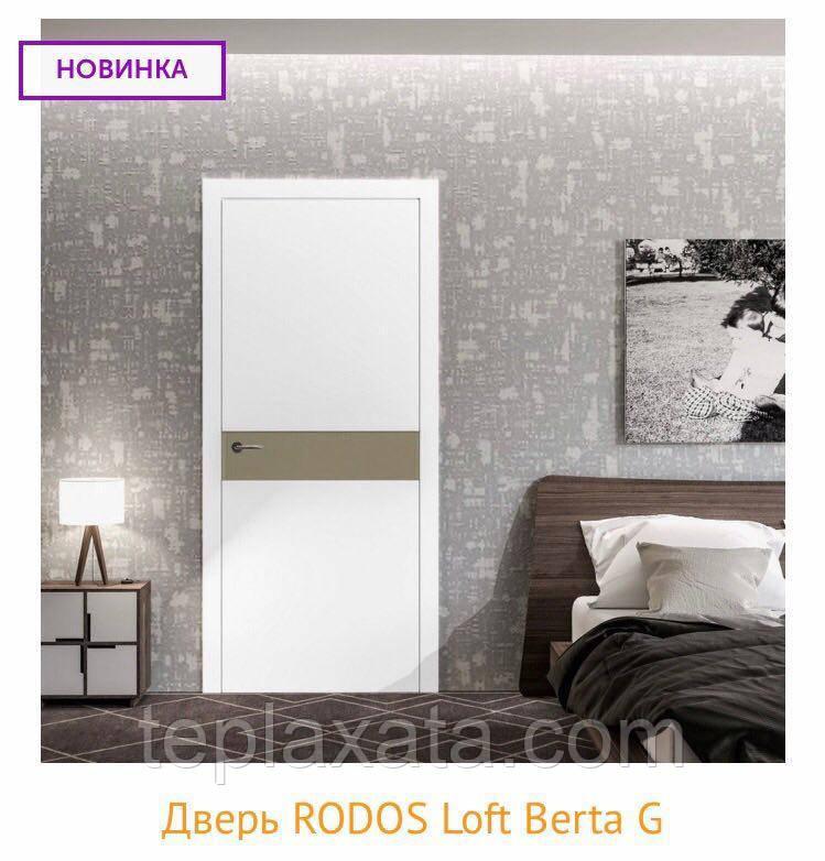 Межкомнатная дверь РОДОС Loft BERTA G