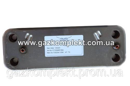 Теплообменник вторичный BAXI-WESTEN 5686660 (5653650)