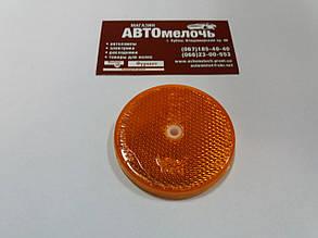 Отражатель катафот круглый Д=64 мм. 1 отверстие желтый