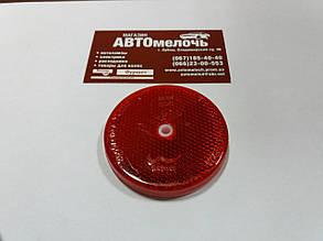 Отражатель катафот круглый Д=64 под 1 отверстие красный