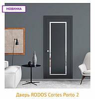 Межкомнатная дверь РОДОС Cortes PORTO 2