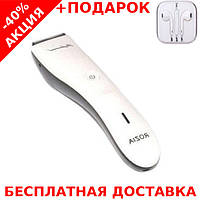 Профессиональная машинка, триммер Rozia HQ 206 стрижки бороды и волос на лице + наушники iPhone 3.5