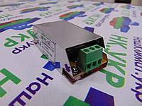 Блок питания 15W 12V 1.25А 15Вт 12В для светодиодных лент модулей линеек MN-15-12, фото 1