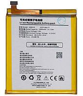 Аккумулятор AGM X1 (5400 mAh). Батарея AGM X1. Original АКБ (новая)