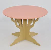 """Стол """"Мася"""" (ножка в форме дерева круг розовый) Бамсик /1/(5130)"""