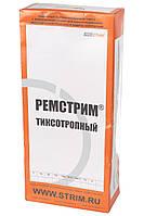 Ремонтна суміш РЕМСТРИМ Т.(25кг мішок)