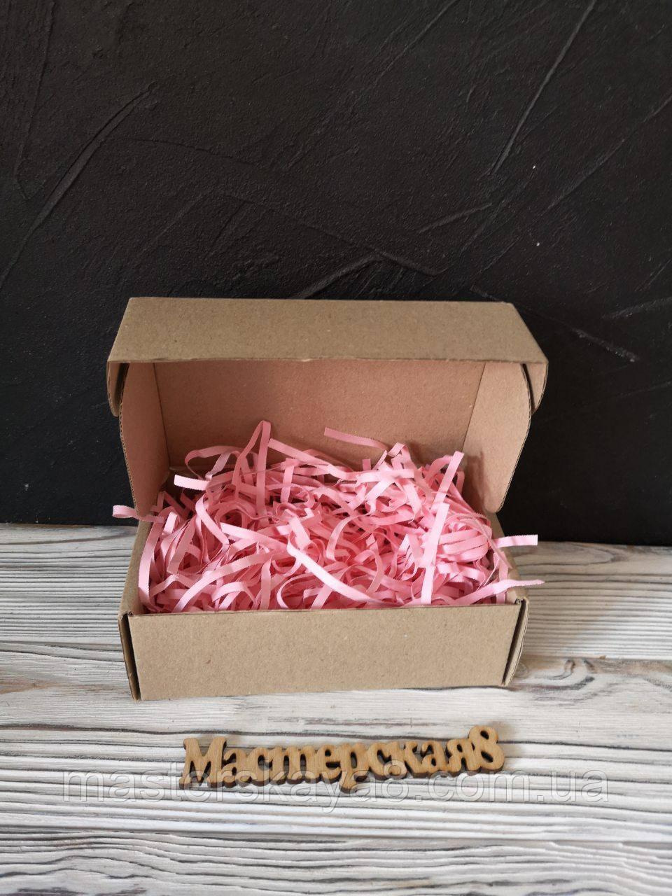 Коробка 150*100*50 мм крафт для подарка с розовым наполнителем , для сувенира, для мыла, косметики, пряника