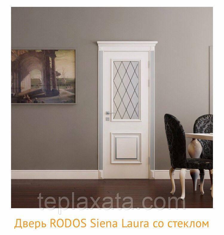 Межкомнатная дверь РОДОС Siena LAURA со стеклом