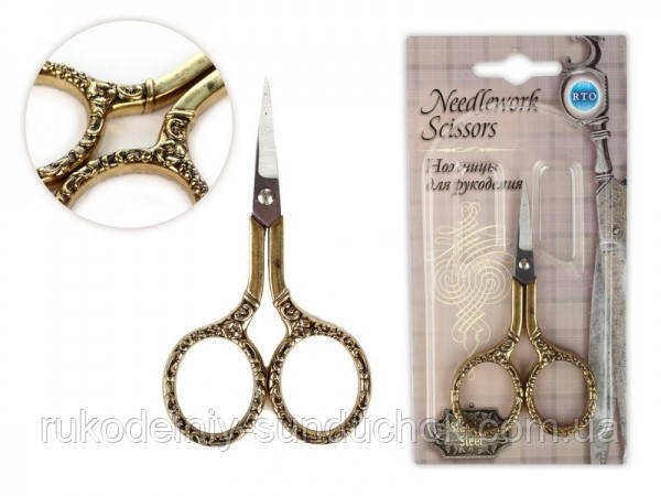 Винтажная коллекция РТО - ножницы для рукоделия 9см x 5см
