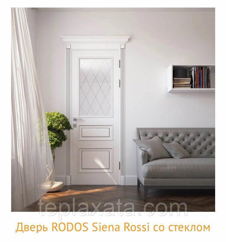 Межкомнатная дверь РОДОС Siena ROSSI со стеклом