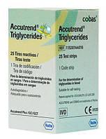 Тест-полоски Аккутренд Триглицериды 25