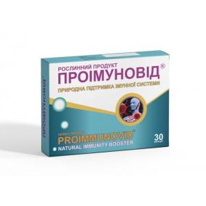Проиммуновид-усиливает клеточный иммунитет (30капс..Indian Herbs,Индия)